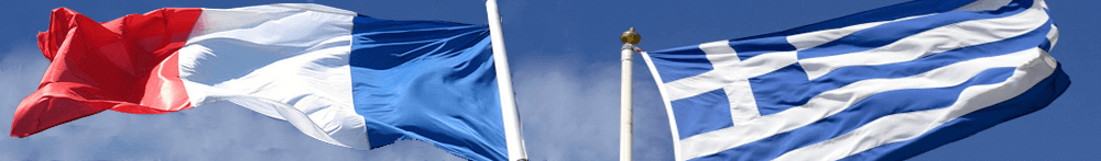 French and Greek Flags