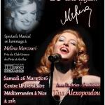 concert Melina Merkouri